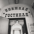 В Санкт-Петербургской Духовной Академии состоится научная конференция по церковному праву