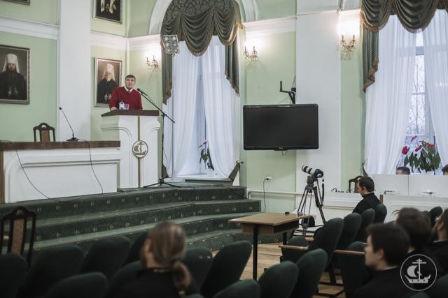 О роли византийских императоров в деятельности Церкви рассказал студентам Духовной Академии известный византолог А.М. Величко