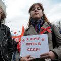 Почему мы ностальгируем по СССР?