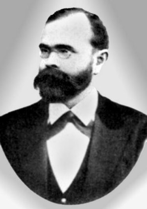 Рождественский Александр Петрович, протоиерей