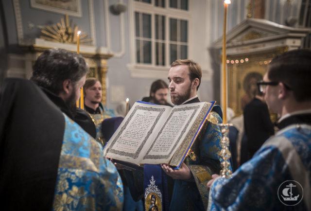 Духовная Академия торжественно встретила праздник Введения во храм Божией Матери