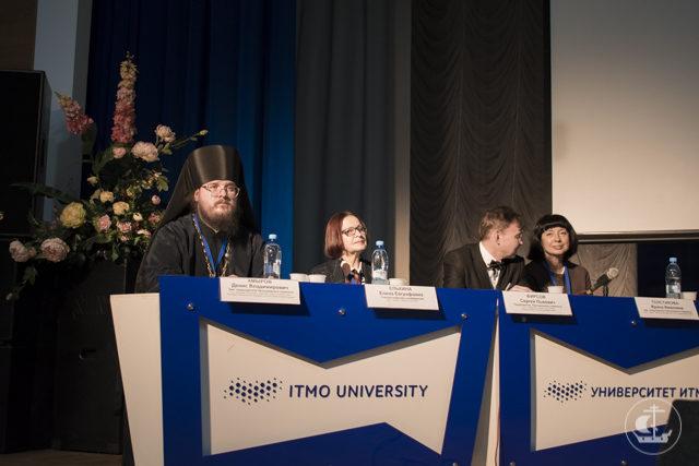 Духовная Академия и Университет ИТМО совместно провели Всероссийскую научно-практическую конференцию