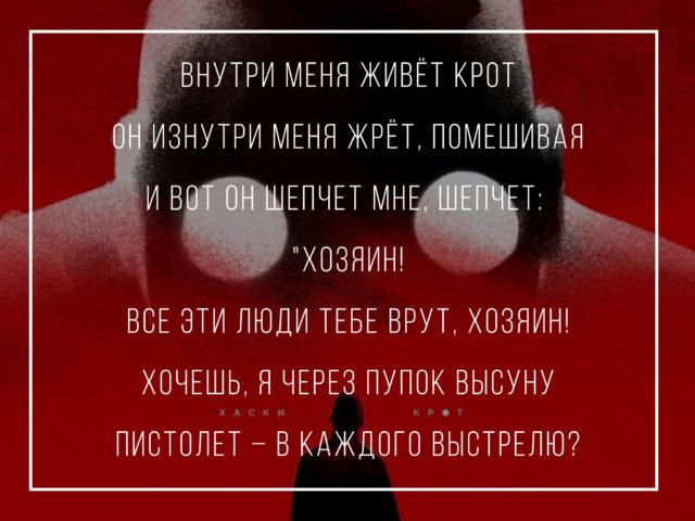 Давид Бобров. Проблема популяризации зла, как тренда, среди молодёжи