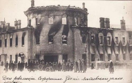 Русская катастрофа глазами очевидцев