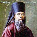 Павел Иванов. Педагогические воззрения святителя Феофана Затворника