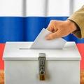 Актуальная информация о президентских выборах