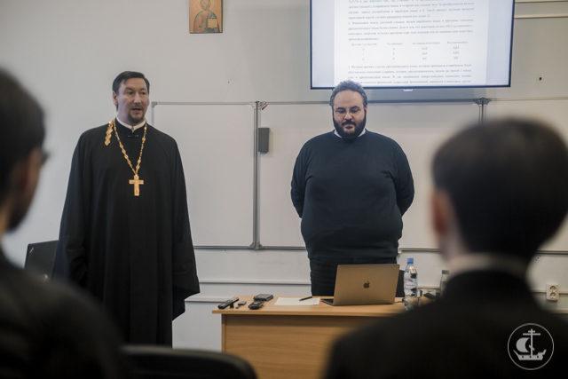 Профессор Папского библейского института прочитал студентам Академии цикл лекций