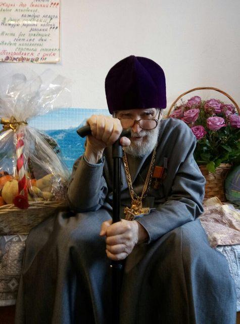 Поздравление протоиерею Иоанну Белевцеву с 90-летием