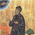 Игумен Нектарий. О молитве Преподобного Ефрема Сирина