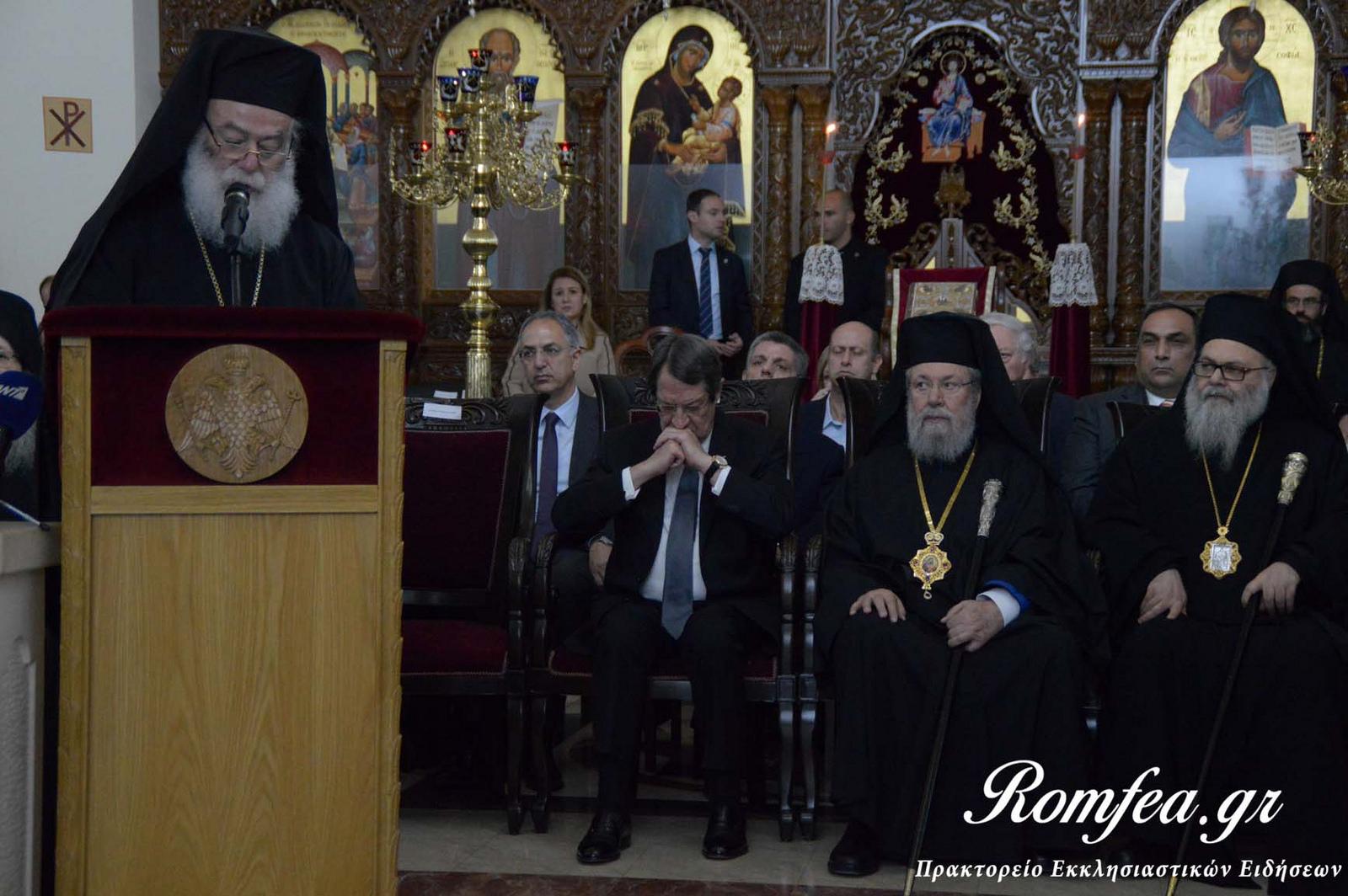 Аспирант Академии принял участие в ежегодном всеобщем Собрании клириков и мирян Кипрской Православной Церкви