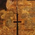 Архимандрит Ианнуарий (Ивлиев). Завет в Новом Завете