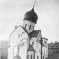 Протоиерей Георгий Митрофанов. Церковный геноцид в большевистской России: его истоки и их христианское осмысление