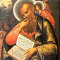 Антоний Ковалевич. Значение понятия λόγος у евангелиста Иоанна Богослова. Аналогия слова