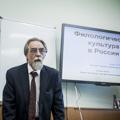 Сотрудники Института лингвистических исследований РАН встретились со студентами Духовной Академии
