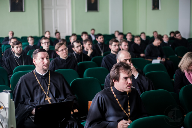 В Академии прошла конференция, посвященная богословскому осмыслению проблемы экстремизма