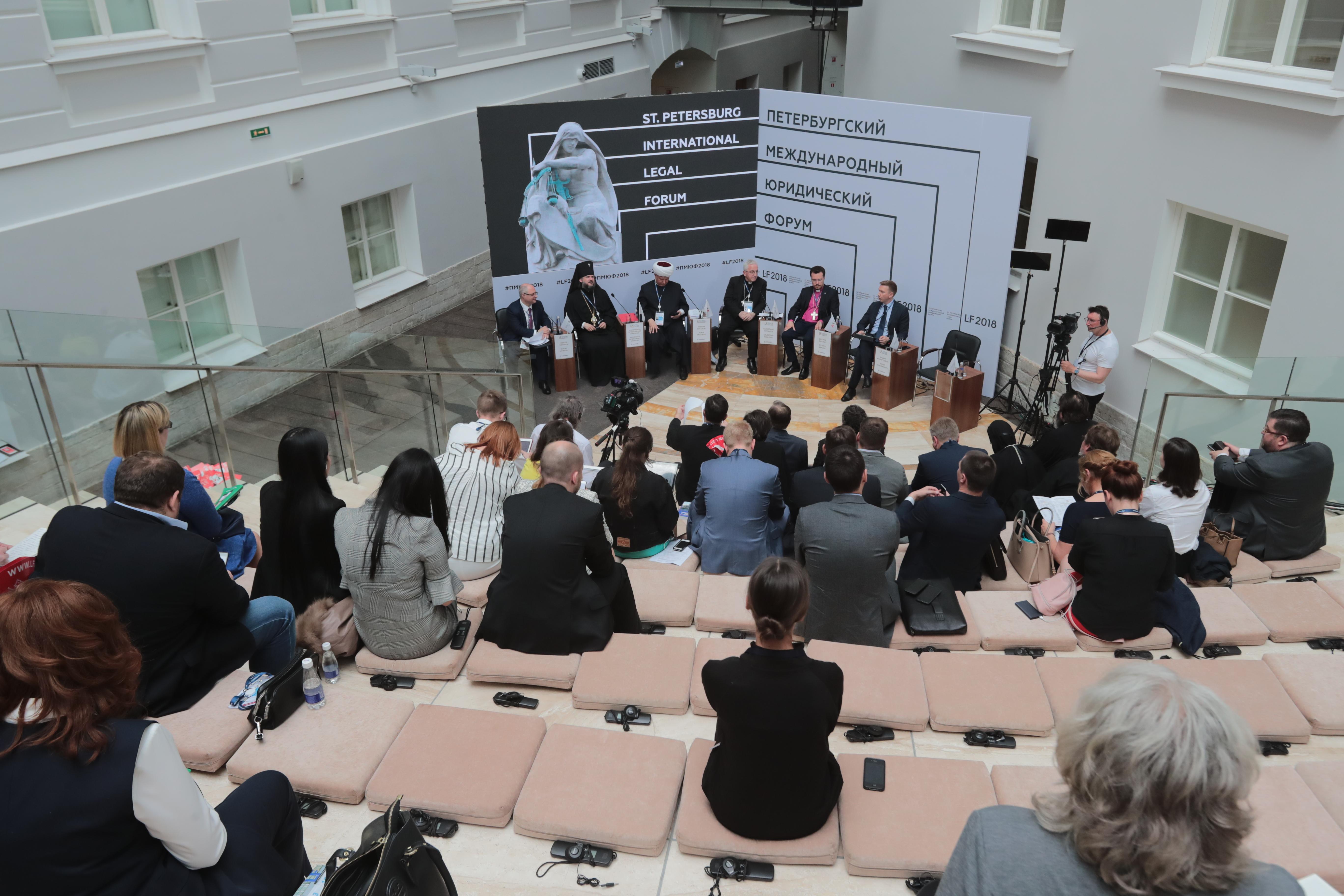 Ректор Академии выступил на Петербургском Международном Юридическом Форуме