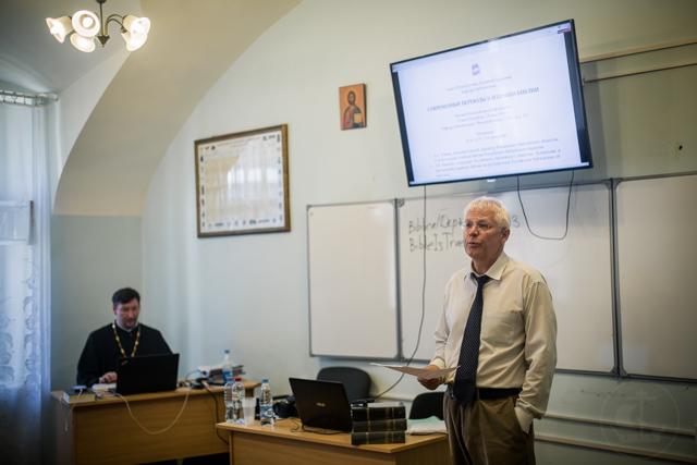 В Духовной Академии обсудили новые переводы и издания Библии