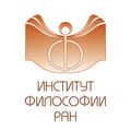 Преподаватель Духовной Академии протоиерей Кирилл Копейкин выступил на Международной конференции в Институте философии РАН