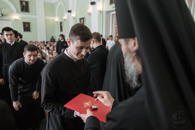 Прощание с родной школой: в Духовной Академии прошёл торжественный Выпускной акт