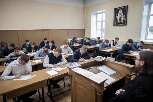 Начались вступительные экзамены на бакалавриат Духовной Академии и на музыкальные программы Факультета церковных искусств