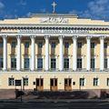 Библиотека Духовной Академии примет участие в выставке, посвящённой 1030-летию Крещения Руси