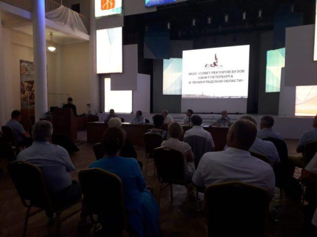 Епископ Петергофский Серафим принят в Совет ректоров вузов Санкт-Петербурга и Ленинградской области
