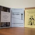 Издательство Академии выпустило три новые книги