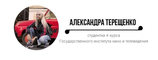Студенты Петербурга о крестном ходе