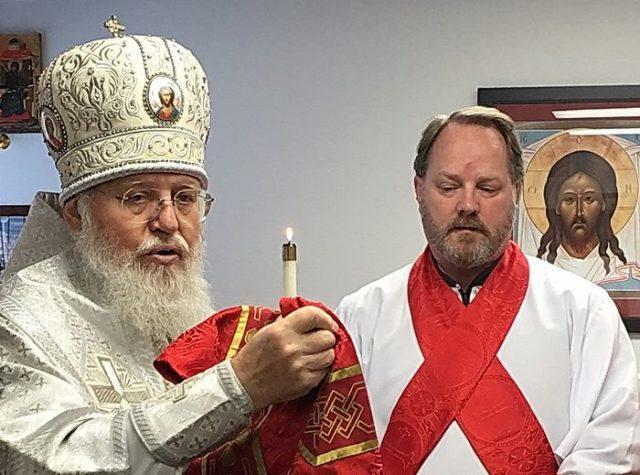 Долгая дорога домой. Как живут православные западного обряда в Русской Зарубежной Церкви