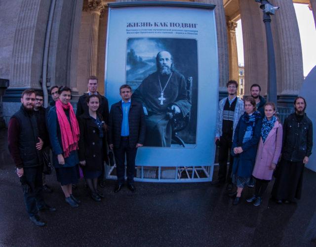 Студенты Академии на Неве посетили выставку, посвященную священномученику Философу Орнатскому