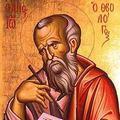 Апостол и Евангелист Иоанн Богослов: 10 слов о любви
