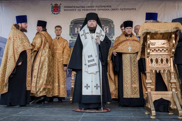 Невский 300 лет