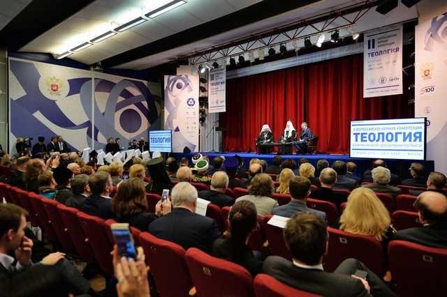 Ректор Духовной Академии принял участие в конференции «Теология в современном научно-образовательном пространстве»