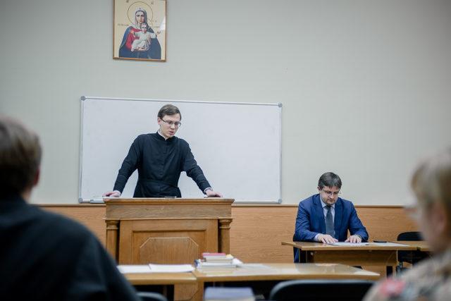Историческое общество провело IV научно-богословскую конференцию