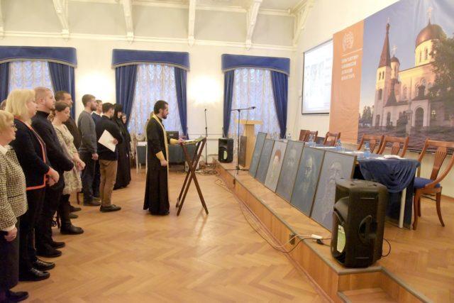 Преподаватели и студенты Академии участвовали в международной конференции