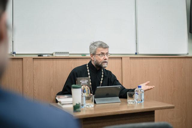 «Категория отношения: православный и западный взгляд». В Духовной Академии прошла лекция протоиерея Георгия Завершинского