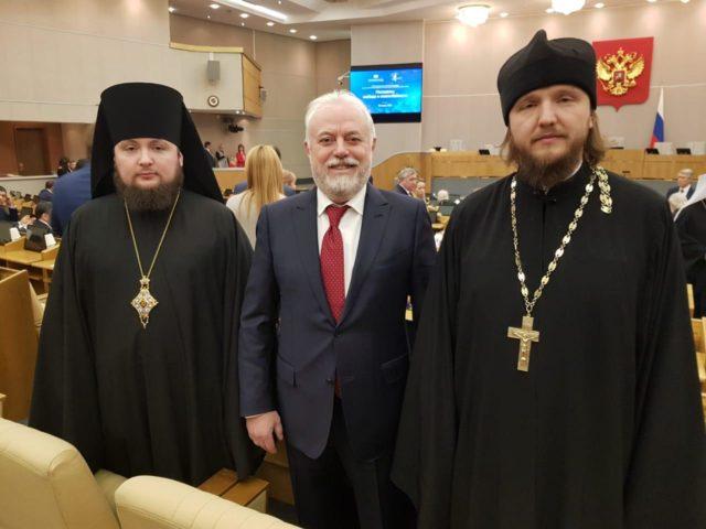 Епископ Серафим принял участие в открытии VII Рождественских Парламентских встреч